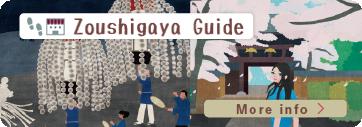 Zoushigaya Guide