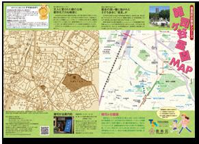 雑司ヶ谷霊園MAP